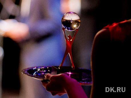 Премия «Человек года» 1