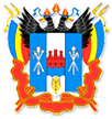 Минэкономразвития Ростовской области