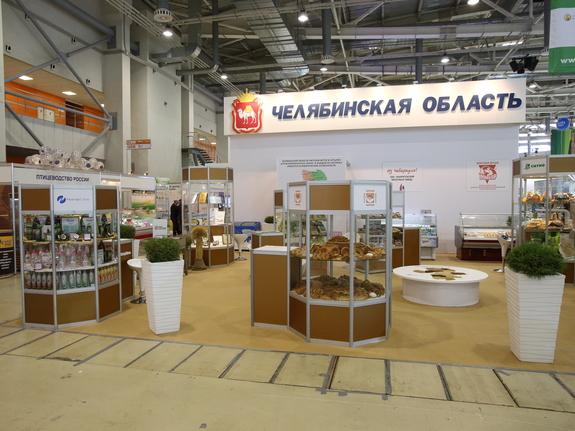 В Челябинской области создадут индустриальный парк по производству продуктов 1