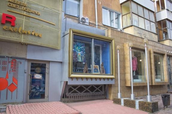 Винсент, художественная галерея, Новосибирск - Деловой квартал