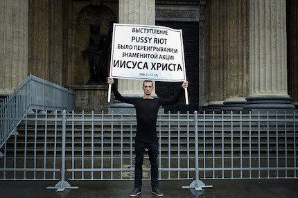 Петр Павленкий шов