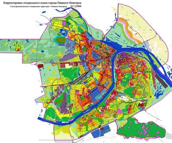 Генеральный план развития Нижнего Новгорода