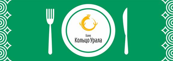 Ресторанная критика Якова Можаева: ресторан «Шустов» 26
