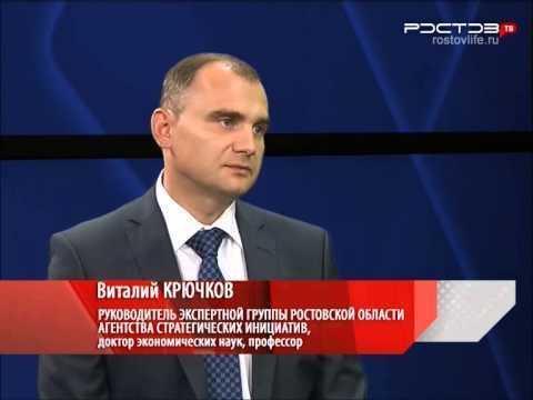 Крючков Виталий