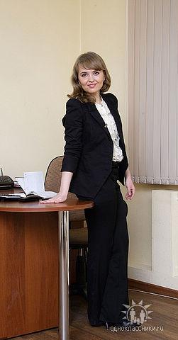 Азаренок Екатерина Викторовна