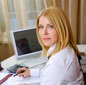 Егорова Наталья