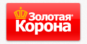 Золотая корона в Новосибирске