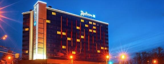 Отель Radisson Blu Челябинск 1