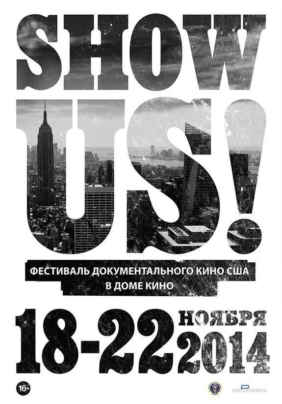 ТОП-10 культурных событий в Екатеринбурге: КАТЕРИНбург и Art Platform Fashion Week 1