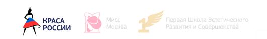 Краса России - 2014