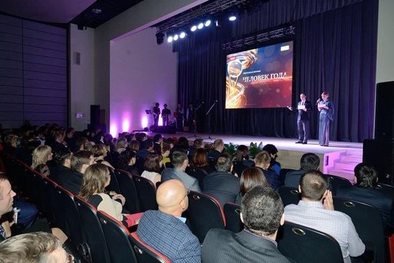 «Деловой квартал» назвал имена лауреатов премии «Человек года» в Ростове-на-Дону 1