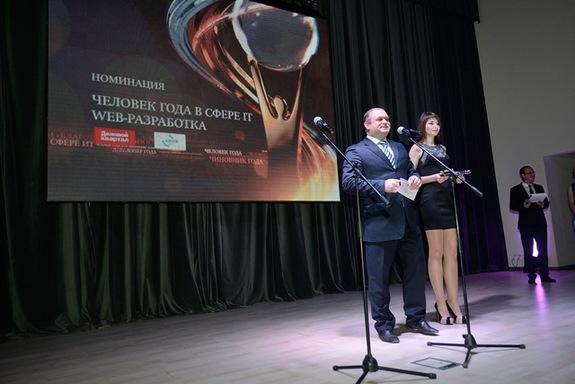 «Деловой квартал» назвал имена лауреатов премии «Человек года» в Ростове-на-Дону 9