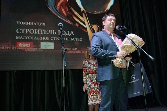 «Деловой квартал» назвал имена лауреатов премии «Человек года» в Ростове-на-Дону 12