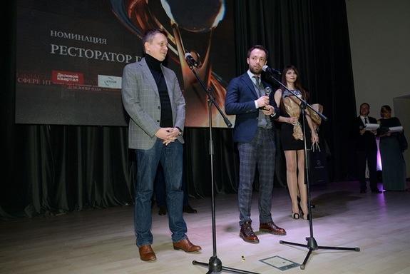 «Деловой квартал» назвал имена лауреатов премии «Человек года» в Ростове-на-Дону 20
