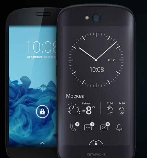 YotaPhone2 (Йотафон 2)