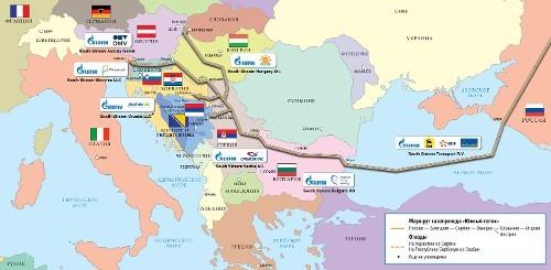 Южный поток (South Stream)