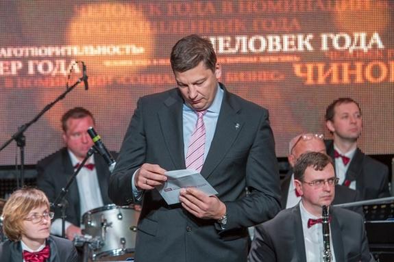 """""""Человек года-2014"""" в Нижнем Новгороде: как это было  11"""