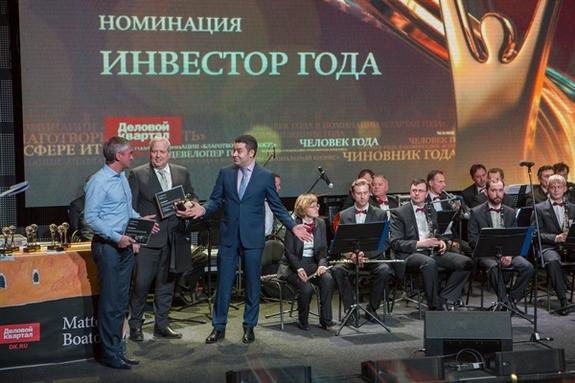 """""""Человек года-2014"""" в Нижнем Новгороде: как это было  12"""