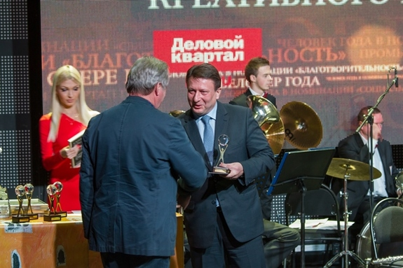 """""""Человек года-2014"""" в Нижнем Новгороде: как это было  13"""
