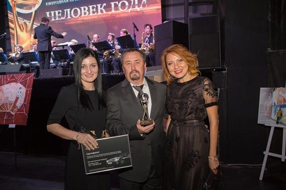 """""""Человек года-2014"""" в Нижнем Новгороде: как это было  1"""