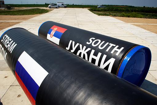 Южный газовый коридор (ЮГК)