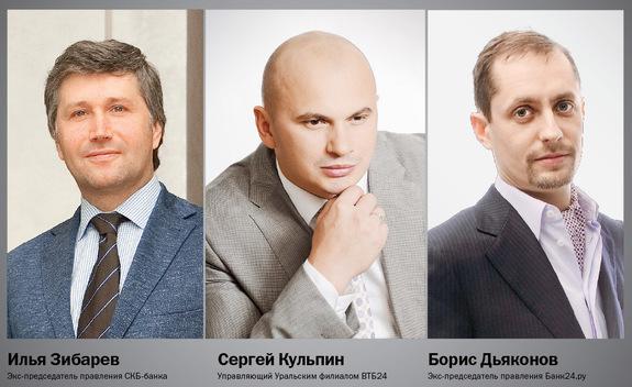 Рейтинг упоминаемых персон и компаний в Екатеринбурге 2014 1