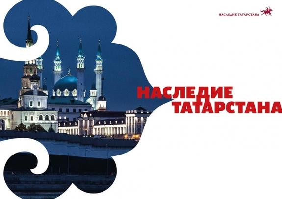 Новый бренд «Наследие Татарстана» представила Тина Канделаки 2