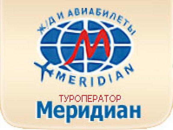 "Туроператор ""Меридиан"" 1"