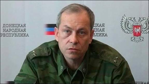 Басурин Эдуард