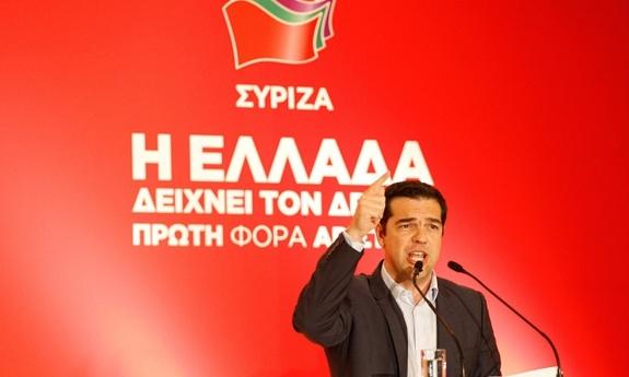 Ципрас Алексис