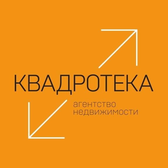 АН Квадротека (Сибакадемстрой Недвижимость), Новосибирск 1
