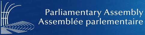 ПАСЕ (Парламентская ассамблея Совета Европы)