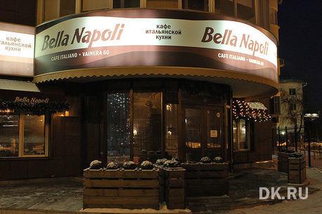 Итоги недели: бизнесмены Екб распродают активы, Bella Napoli закрывается 2