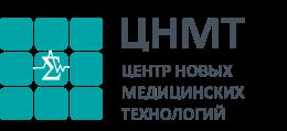 Центр новых медицинских технологий в Новосибирске