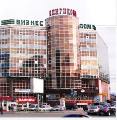 Группа Компаний «Бизнес-дом Спиридонов Недвижимость»