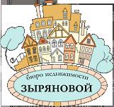Бюро недвижимости Зыряновой