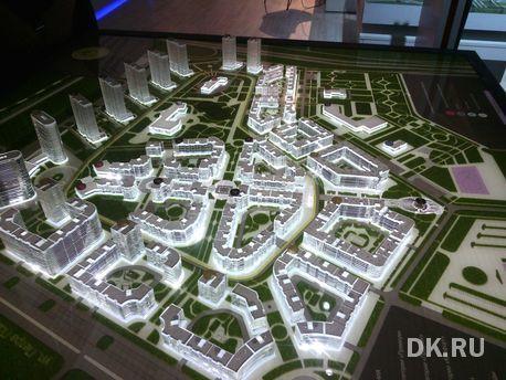Красноярский экономический форум  3