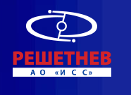 «Информационные спутниковые системы»