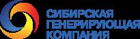 ООО «Сибирская генерирующая компания» (СГК)