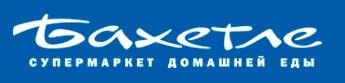 Бахетле Новосибирск