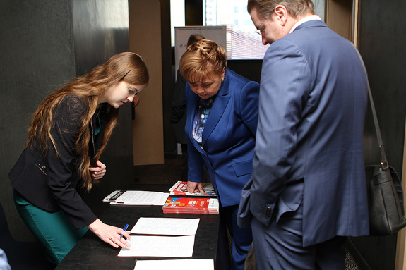 Где взять деньги: дискуссия бизнесменов и банкиров Екатеринбурга 2