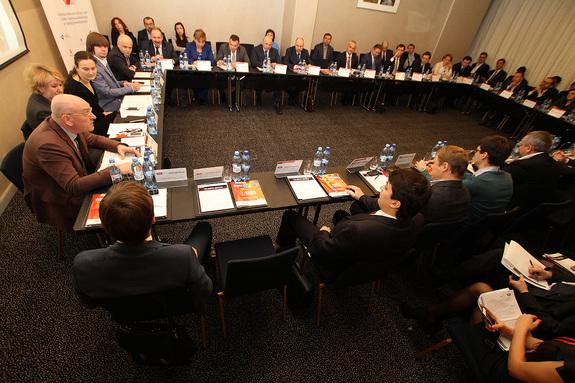 Где взять деньги: дискуссия бизнесменов и банкиров Екатеринбурга 4