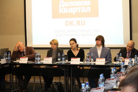 Где взять деньги: дискуссия бизнесменов и банкиров Екатеринбурга 6