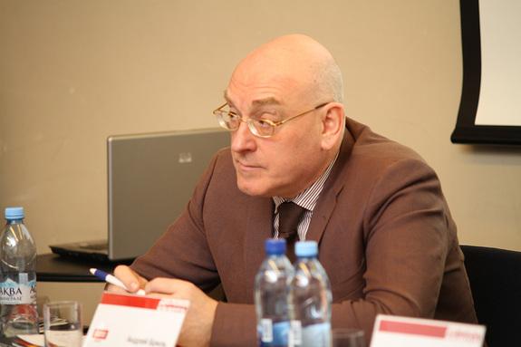 Где взять деньги: дискуссия бизнесменов и банкиров Екатеринбурга 9