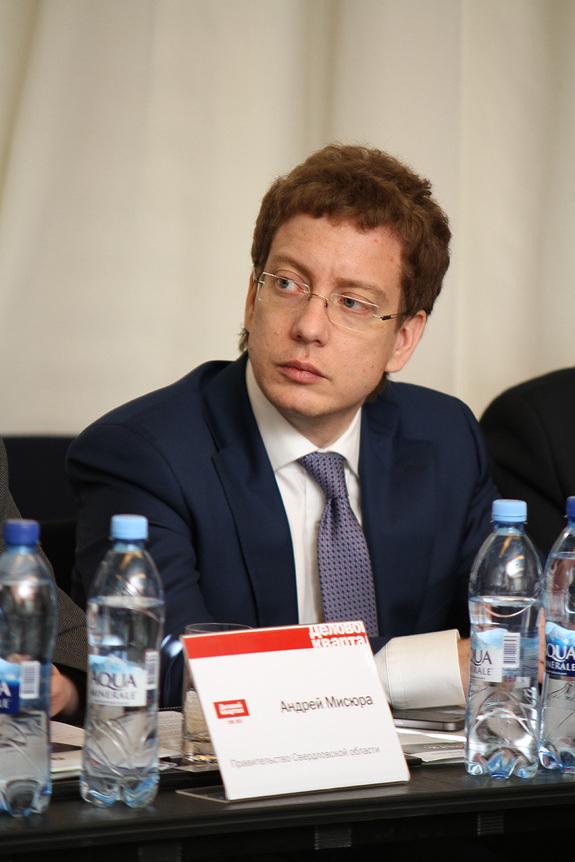 Где взять деньги: дискуссия бизнесменов и банкиров Екатеринбурга 25