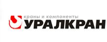 Уралкран