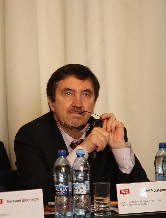 Бизнесмены и банкиры Екатеринбурга адресовали свои проблемы с фондированием государству  5