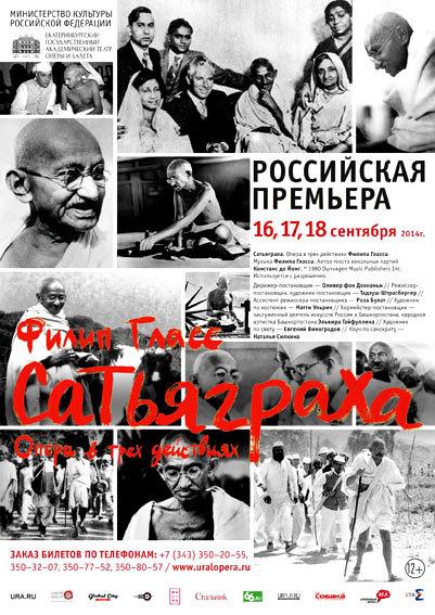Топ-10 культурных событий Екатеринбурга: Александр Градский и «Блэз» 1