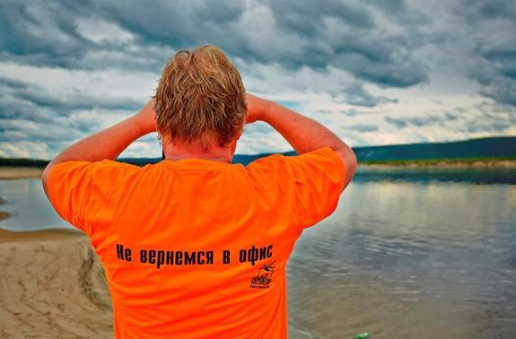 """Александр Кравцов, """"Экспедиция"""": «Пока не научился улыбаться – не начинай строить бизнес» 4"""