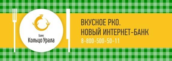 Ресторанная критика Якова Можаева: ресторан SteakHouse 16